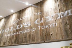 goldsgym hamamatsucho tokyo