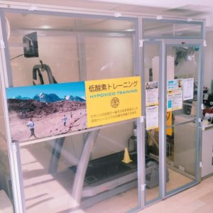 goldsgym omotesando tokyo